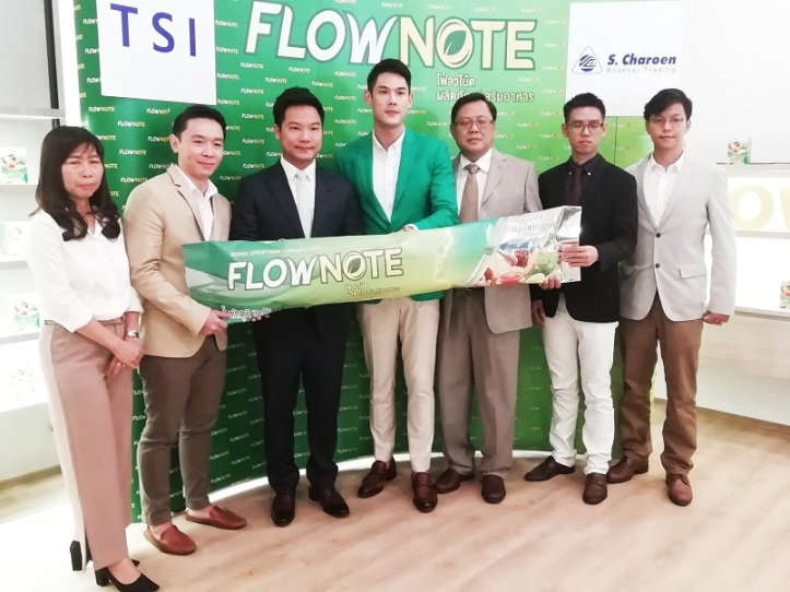 1fnote8