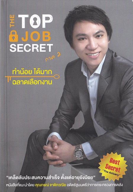 1book1- thework2