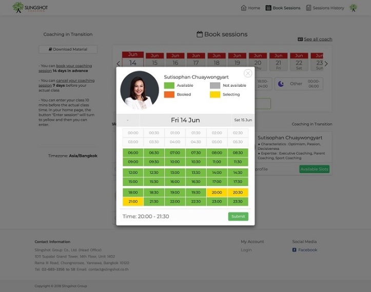 1sling9-02 Booking Screen