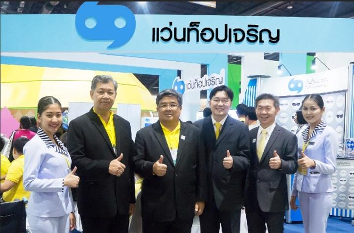 Photo_TH Social Expo01