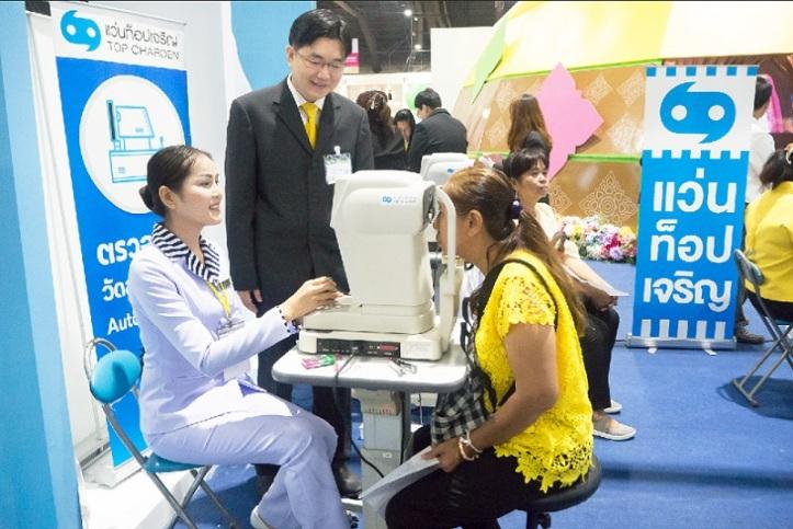 Photo_TH Social Expo02
