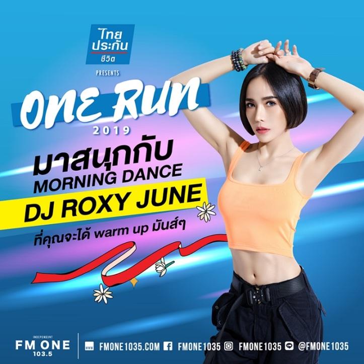 DJ Roxy June