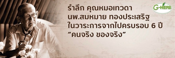S__123953206