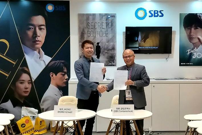 ใต้ภาพ เซ็นสัญญา โมโน กรุ๊ป และ SBS Content Hub