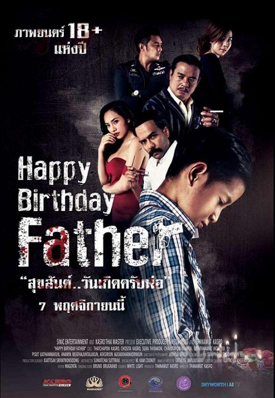 happy-birthday-father