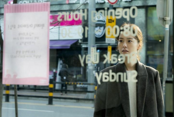Kim Ji Young_Official Stills (7)