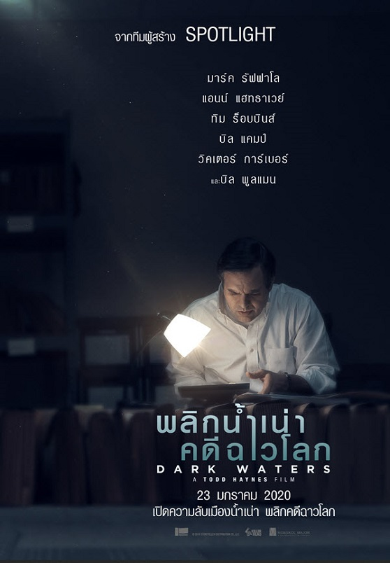 poster Th (1)