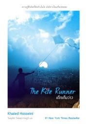 NF-046_KiteRunner