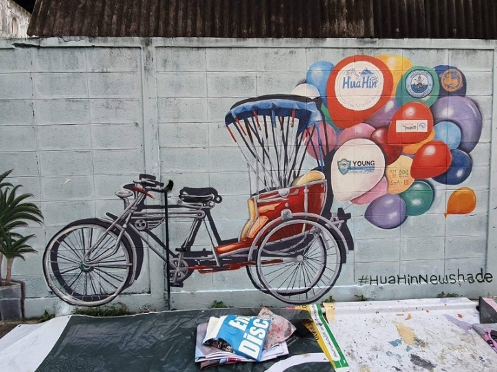 Street Art_๒๐๐๓๑๓_0042