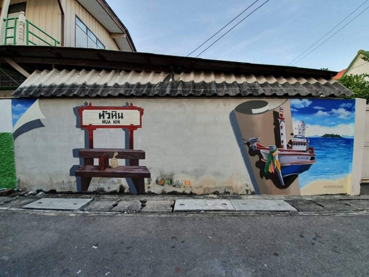Street Art_๒๐๐๓๑๓_0043