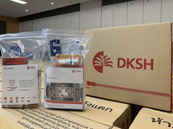 07 กล่อง D-Pack บรรจุสินค้าอุปโภคบริโภค