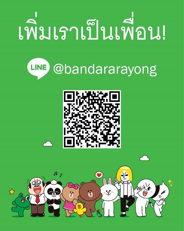 Add Frend_Bandara Rayong
