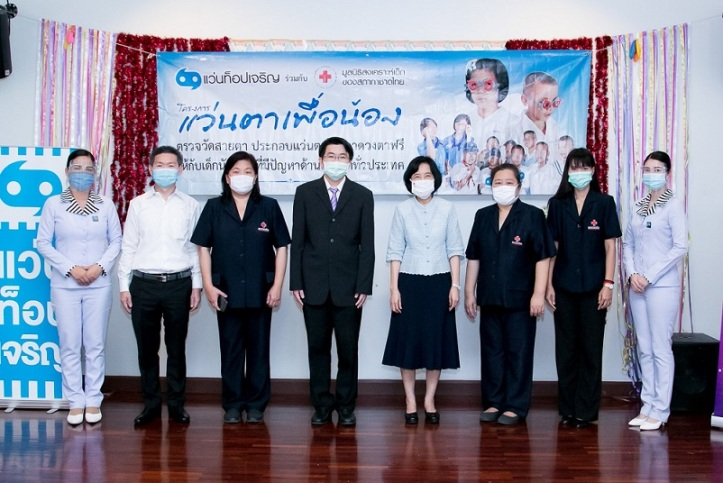 TCR_CSR Children_Nakhon Pathom (1)