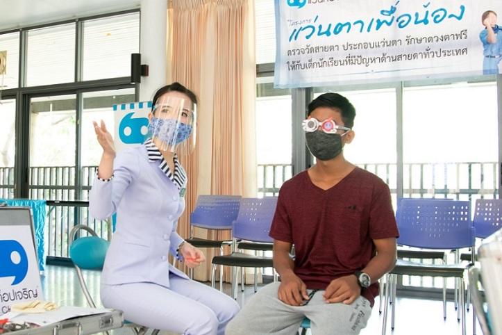 TCR_CSR Children_Nakhon Pathom (3)