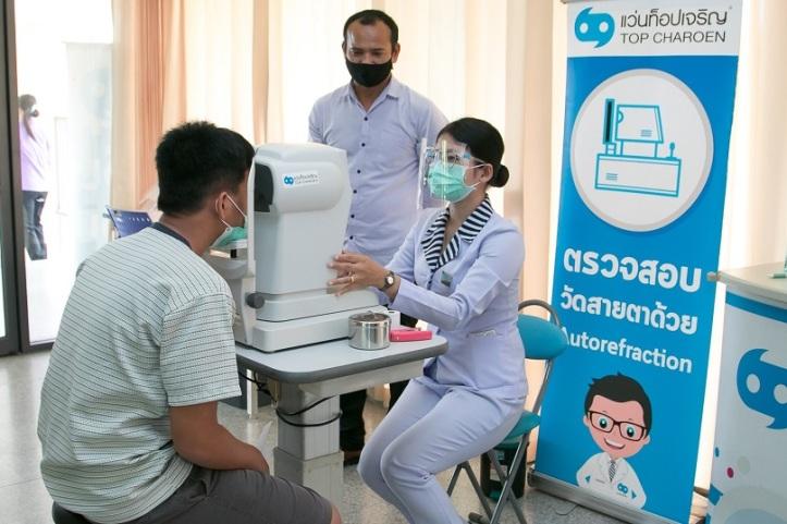 TCR_CSR Children_Nakhon Pathom (6)