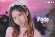 Capture pada sweat16