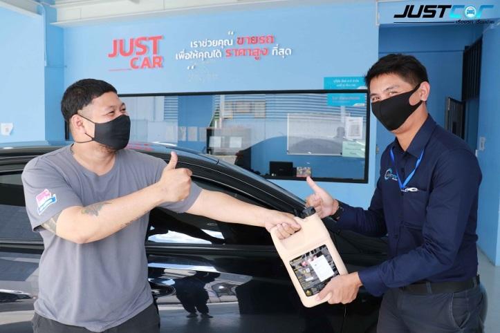 justcar12