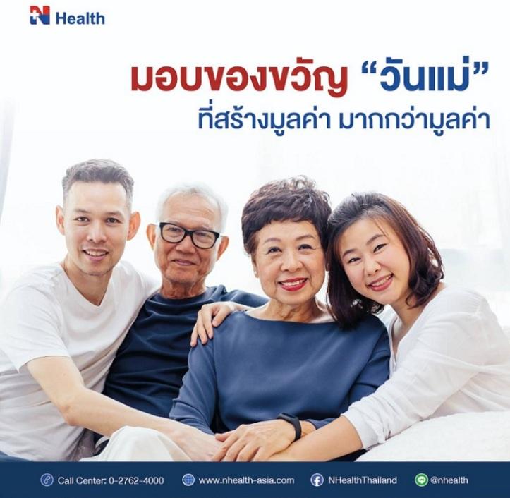 n-health1