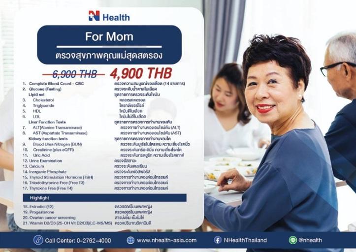 n-health2