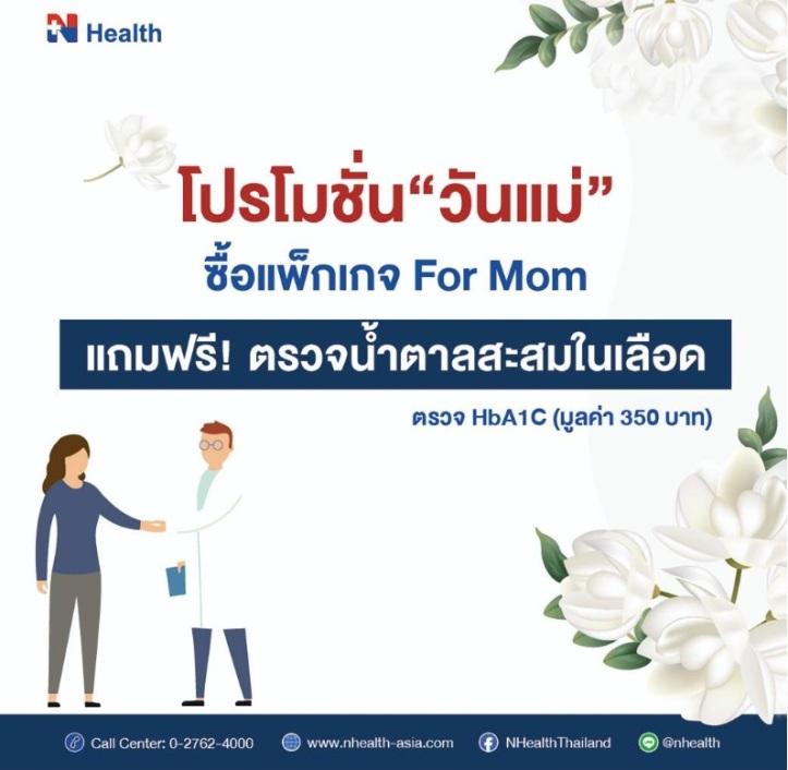 n-health3