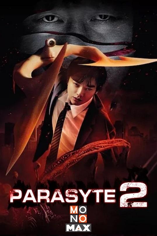 5.Parasyte ปรสิต