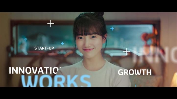 Start-Up_แบซูจี รับบท ซอดัลมี